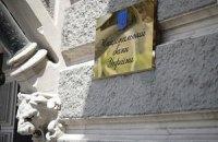 НБУ за місяць втратив 12% золотовалютного запасу