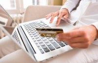 Сервис CreditPanda.com.ua представил новый раздел с акциями от партнеров