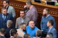 """Часть фракции """"Слуга народа"""" заблокировала трибуну"""