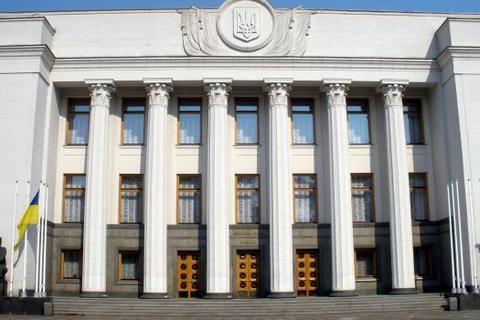 Внеочередное заседание Рады прошло без голосования