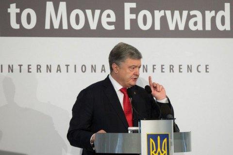 Порошенко закликав до нових санкцій проти Росії за незаконні вибори в ОРДЛО