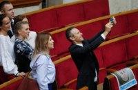 """В """"Голосе"""" рассказали, чем займется Вакарчук после ухода из руководства партии"""