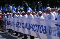 """""""Антифашисты"""" осудили оппозицию за дружбу со """"Свободой"""""""