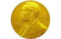 Комитет Нобелевской премии мира в 2016 году зафиксировал рекордное число номинантов