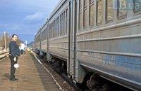Укрзализныця снижает цену на растворимый кофе в поездах