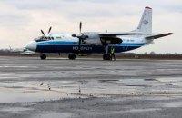 """Зеленский напомнил президенту Словакии о соглашении, которое разблокирует аэропорт """"Ужгород"""""""