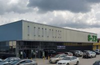Novus продав свої магазини в Криму