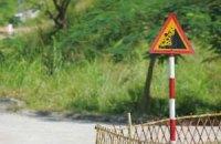 Криму для захисту від зсувів необхідно більш ніж 60 млн грн