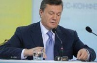 Янукович хочет упростить процедуру увольнения чиновников