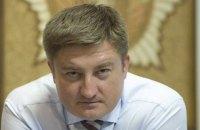 Главе Госрезерва Мосийчуку вручили подозрение (обновлено)
