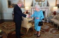 Королева по просьбе Джонсона приостановила работу парламента Великобритании