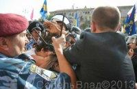 """В """"Ударе"""" заявили, что столкновения под Киевсоветом спровоцировала милиция"""