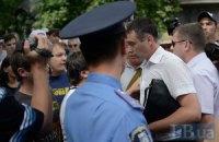 КУПР вел переговоры о продаже врадиевского митинга, чтобы вычислить заказчика