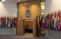 Зеленский создал делегацию для слушаний в Международном трибунале ООН по морскому праву