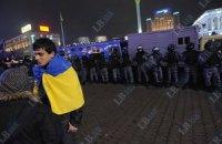 Литва осудила запрет праздновать годовщину Майдана из-за визита ее президента