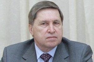 Помощник Путина не берется сказать, когда будет подписано новое газовое соглашение с Украиной