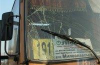 В Киеве напротив Больницы скорой помощи столкнулись два автобуса