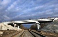 В Харьковской области открыли движение по мосту, демонтированному 10 лет назад