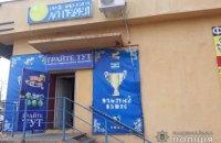В Николаеве вооруженные грабители напали на игорный зал и ранили работника заведения