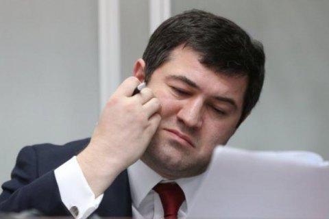 Насиров обжаловал в суде конкурс на глав налоговой и таможни