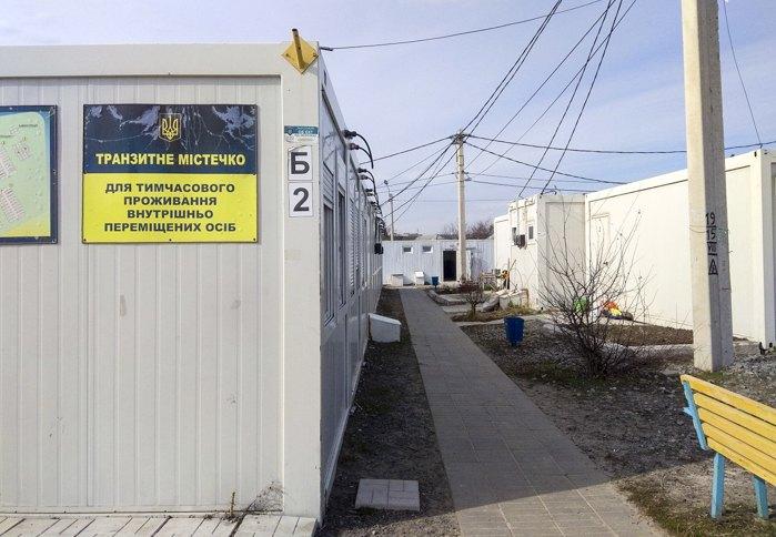 Модульні будинки для переселенців