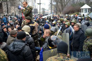 Ukrainian crisis: February 25 (live updates)