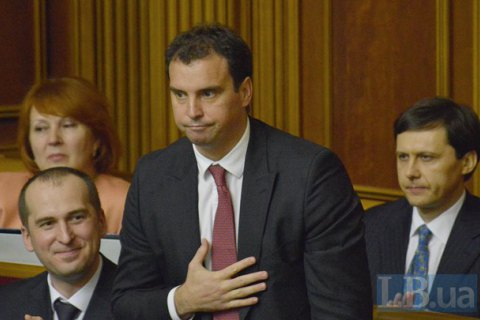 Абромавичус не пришел на заседание фракции БПП (обновлено)