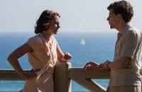 Каннський кінофестиваль цього року відкриється новим фільмом Вуді Аллена