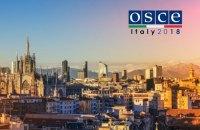 Италия возглавила ОБСЕ и пообещала поддержку Минским соглашениям