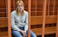 Гендиректора компании-собственника сгоревшего торгового центра в Кемерово арестовали на два месяца