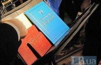 Конституционная комиссия утвердила проект децентрализации