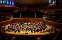 У Швеції концерт класичної музики закінчився бійкою
