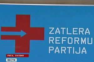 Красный Крест обиделся на бывшего президента Латвии