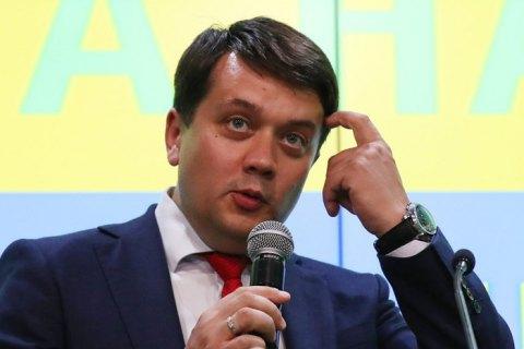 Разумков попросил нардепов не занимать кабинеты Рады до их распределения