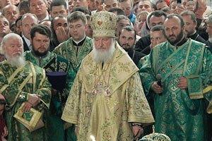 Медведев с супругой поздравили с юбилеем патриарха Кирилла
