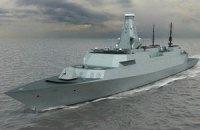 Британия показала перспективный боевой корабль