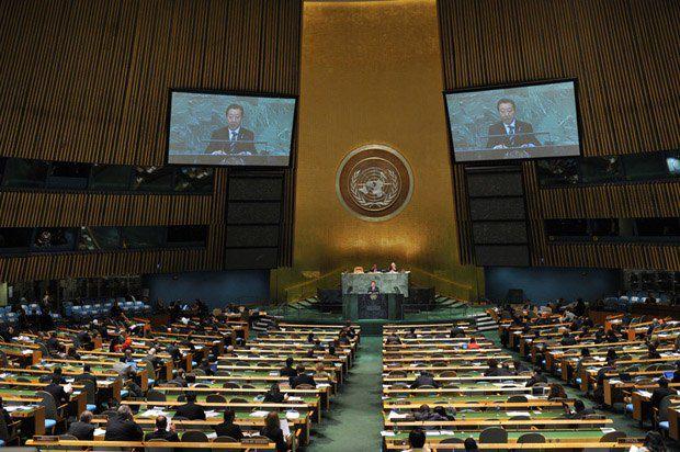 Выступление генсека ООН Пан Ги Муна
