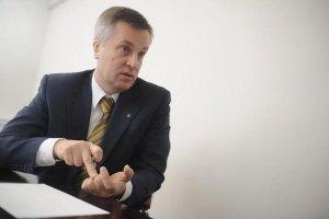 Наливайченко називає Глазьєва одним з організаторів злочинних угруповань на сході