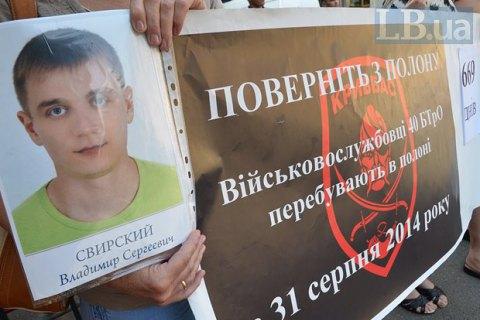 """""""ДНР"""" відмовилася від обміну у форматі """"42 на 228"""""""
