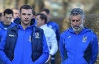 УЕФА назвал главным тренером сборной Украины по футболу МауроТассотти