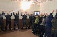 У Кривому Розі 21 особу затримали за торгівлю наркотиками (оновлено)