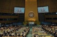 Генасамблея ООН обрала п'ять нових тимчасових членів Радбезу