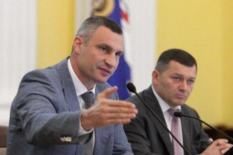 """Кличко ответил на требование Зеленского заплатить """"Южмашу"""" за трамваи"""