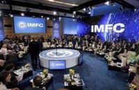 Миссия МВФ приступила к работе в Киеве