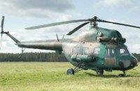 У Росії здійснив жорстку посадку вертоліт Мі-2, є загиблий