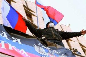 Нелегитимный Донецкий Народный совет просит Путина ввести войска
