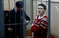 Адвокат Савченко подтвердил частичное прекращение ее голодовки