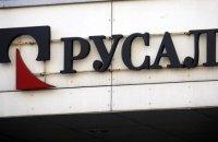 """В США допустили отмену санкций против российского """"Русала"""""""