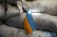 За прошедшие сутки на Донбассе нет потерь среди украинских военных