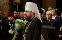 Епіфаній проведе першу літургію в Михайлівському соборі